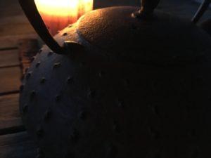 Initiations au Feng Shui  des Etoiles volantes  La Porte Lune